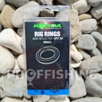 Rig Ring Small